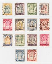 Thailand Siam 1905-1908 Stamp Wat Jang Issue Complete Used 14 Values Sc#92-105