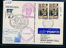 66758) LH FF München - Hong Kong 27.3.2001, card Jersey MeF Scout Baden-P.