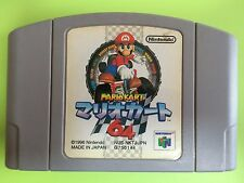 MARIO KART  64 Nintendo 64 N64 FREE Shipping USED JAPAN GAME