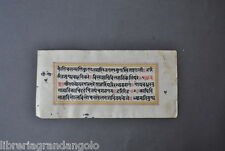 Scrittura Sanscrita  India Sanscrito Buddismo Testo Ultimo Periodo 1700