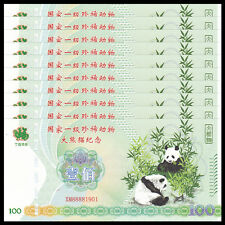 LOt 10 PCS, China The Panda Of Rare Animal ,Fancy Test Note, 2017, COMM. UNC