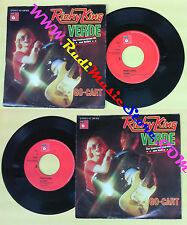 LP 45 7'' RICKY KING Verde Go-cart 1976 germany BASF AC 128 002 no cd mc dvd