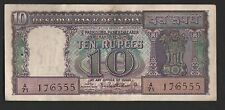10  rupees note  Diamonds issue  Governour  P C BHATACHARYA  ONE   NOTE