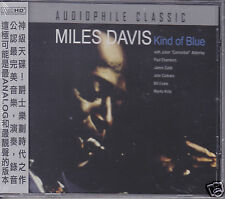 Miles Davis Kind of Blue Extended HD Mastering Audiophile Classic CD New Sealed