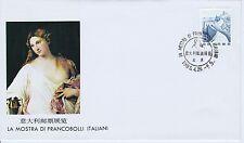 Commemorative cover, PRC, Italian Stamp Exhibition, Beijing, 1985