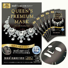 Quality First Japan Queen Mask Premium Pore Refining Purifying BLACK Mask (5sht)
