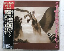 Ghidorah, the Three-Headed Monster +4 CD SF特撮映画音楽全集 4  King Records ‎– KICA-2034