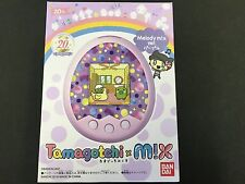 New Tamagotchi m!x Melody m!x Ver. Purple MIX Ver Bandai from JAPAN