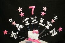 Any name and age zebra print hello kitty birthday cake topper