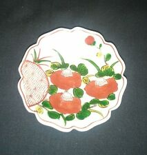 KUTANI SEIYO HAND PAINTED DISH REPLICA 1654-1663 JAPAN -- WOW!!!
