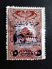 TIMBRES France  Grand Liban