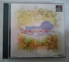 Legend of Mana with Square Preview Disc Vol. 5 for Sony PlayStation 1 [NTSC-J]