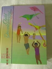 CHILD DEVELOPMENT by Laura Berk 5-TH EDITION 2000, Hardcover ISBN 0-205-28634-8