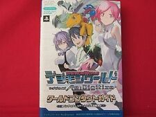 Digimon World Re:Digitize world contact guide book / PSP