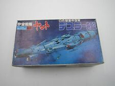 Space Battleship Yamato Cruiser Mecha Collection Desura Model Kit Bandai Japan