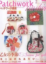Patchwork Quilt Tsushin Winter Japanese Craft Pattern Magazine Feb 2013