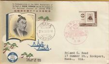OSAKA, JAPAN ~ 1959 ILLUSTRATED FDC ~ 100th Anniv. DEATH of SHOIN  YOSHIDA