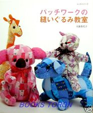 Patchwork Stuffed Animals Classroom /Japanese Sewing Craft Pattern Book