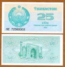 Uzbekistan, 25 Sum, 1992 (1993), P-65, UNC