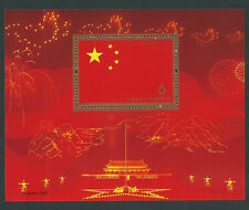 China 2009-25 60 Years of People Republic of China S/S 中華人民共和國成立六十周年