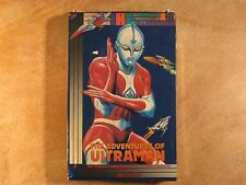 THE ADVENTURES OF ULTRAMAN ANIMATED CLAMSHELL VHS RARE! 1ST EDITION 1981 FHE.