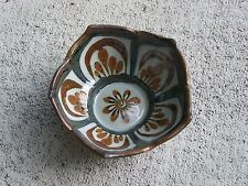 "1980s Ken Edwards Tonala El Palomar Lotus Pattern 5"" Dessert Bowl #10 - Mexico"