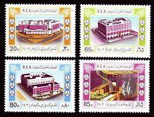 Saudi Arabia 1982 ** Mi.747/50 Postämter Post offices