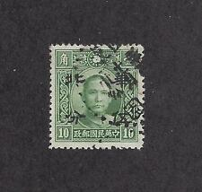 CHINA- JAPANESE OCC- NORTH CHINA - 8N18-8N20 USED-1942 - HWA PEI O/P ON DR S-Y-S