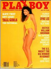 PLAYBOY USA ~+~ 07/1991 ~+~ SPIKE LEE/WILLIAM BRENNAN/KUWAIT