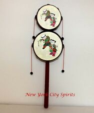 Chinese Traditional Hand Drum