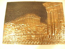 """VINTAGE HAMMERED COPPER RELIEF PICTURE GREEK WALL PLAQUE 13 1/2"""" X 9 5/8"""""""