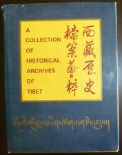 A Collection of Historical Archives of Tibet Compiled by Tibet Autonomous Region
