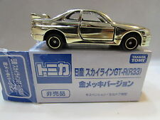 TOMICA NISSAN SKYLINE GT-R R33 TOMY TAKARA GOLD NOT FOR SALE - RARE