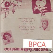 """7"""" JAPAN DORIS DAY WHATEVER WILL BE WILL BE, ROSEMARY CLOONEY YOU'LL NEVER KNOW"""