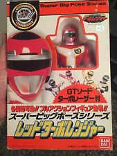 Bioman Turbo Ranger Dx Bandai Japan 1989 Vintage Super Sentai Red