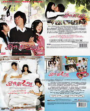 IT STARTED WITH A KISS & THEY KISS AGAIN (1-50 end) Taiwanese Drama DVD Eng Subs