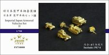 Five Star FS710008 1/700 Imperial Japan Armored Vehicles II