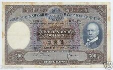 Hong Kong 1968 Big 500 Dollars HSBC Currency Banknote