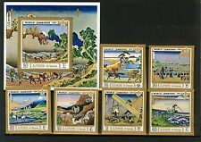 AJMAN 1971 JAPANESE PAINTINGS SET OF 6  STAMPS & S/S OVERPRINTED MNH
