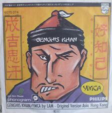 """7"""" 1980 HONG KONG CVs MINT- ! LAM : Genghis Khan + YMCA"""