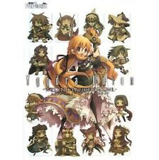 Yggdra Union: We'll Never Fight Alone Complete Guide Book / PSP