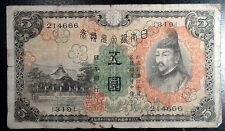 Nice 1930 ND Issue Japan 5 Yen Note Pick# 39