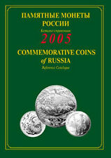 COMMEMORATIVE COINS OF RUSSIA 2005 REFERENCE CATALOGUE