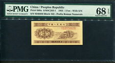 China ( Peoples Republic ) 1953, 1 Fen With S/N, P860a, PMG 68 EPQ Superb UNC