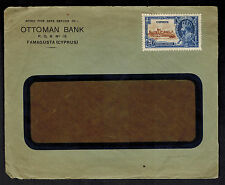 1935 Famagusta Cyprus Ottoman Bank Window Cover Jubilee Stamp