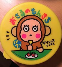 Sanrio Monkichi Small Plastic Container 1994 Japan