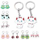 1/5pcs Wholesale Rhodium Plated&Enamel Animal Charms Alloy Keyrings Key Chains D