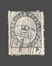 VINTAGE:INDIA-PORTUGAL 1871 USD VLHR  SCOTT 1 $325 LOT #1871X