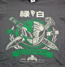 Loot Crate May Unite T-Shirt - Mens Size XL NEW Power Rangers Green LootCrate