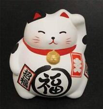 Japanese Ceramic White Maneki Neko Lucky Cat Coin Bank #KT6-C S-1612
